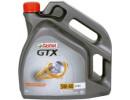 CASTROL GTX 5W40 A3/B3 4л