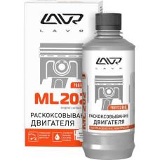 РАСКОКСОВЫВАТЕЛЬ ДВИГАТЕЛЯ LAVR ML202 ANTI COKS FAST 330 мл